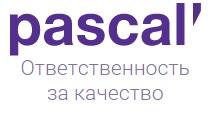 Паскаль - производитель шприцев